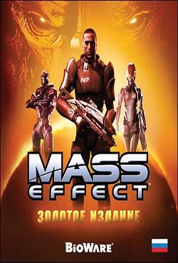 Mass Effect 1 Механики