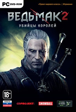 Ведьмак 2 Убийцы королей Механики