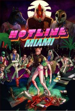Hotline Miami русская версия Механики