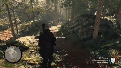 Снайпер Элит 4 Механики