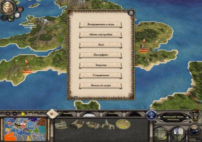 Medieval 2 Total War Kingdoms