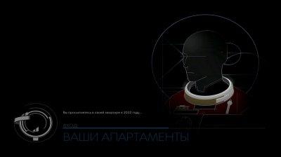 Prey 2017 Механики