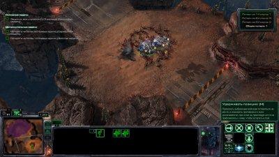 Starcraft 2 от Механиков