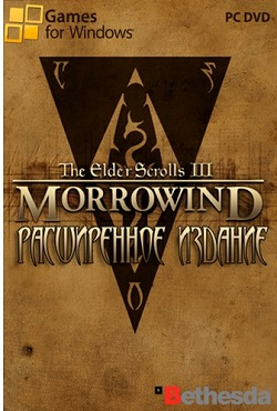 The Elder Scrolls 3 Morrowind