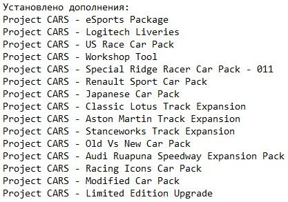 Project CARS RePack Механики 2017