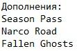 Tom Clancy's Ghost Recon: Wildlands Механики
