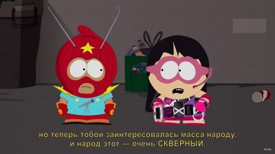 South Park The Fractured but Whole Механики