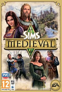 Симс 3 Средневековье