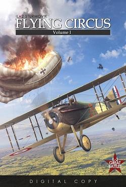 ИЛ 2 Штурмовик Flying Circus