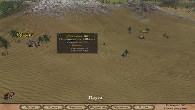 Mount Blade Warband русская версия