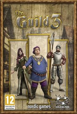 Гильдия 3