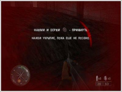 Кал оф Дьюти 3