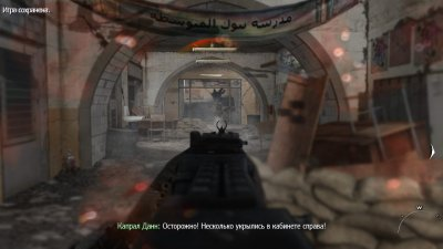 Кал оф Дьюти MW2