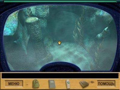 Нэнси Дрю Чудовище пещеры Капу