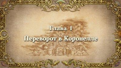 Ni No Kuni 2 Revenant Kingdom