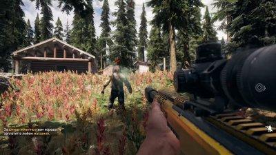 Far Cry 5 Xatab