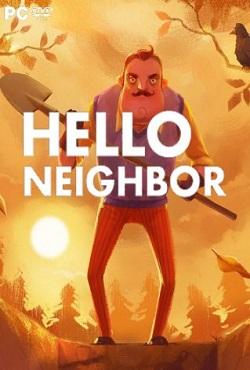 Привет Сосед Альфа 5