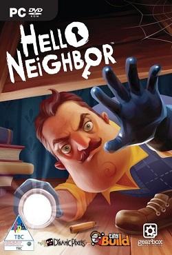 Привет Сосед