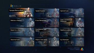 Assassins Creed Unity Xatab