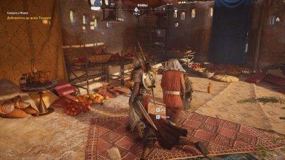 Assassins Creed Origins Проклятие Фараонов
