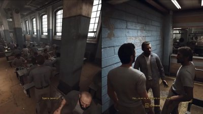 A Way Out Xatab