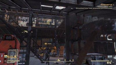 Fallout 76 Механики
