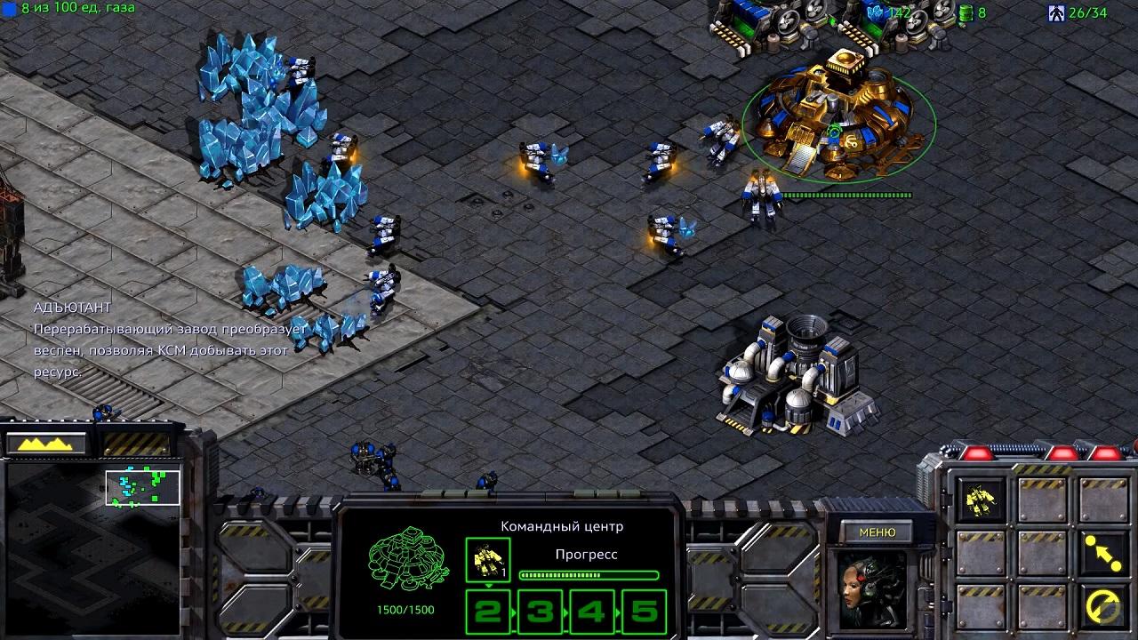 StarCraft Remastered скачать торрент Механики на русском
