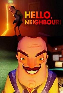 Привет Сосед Альфа 4
