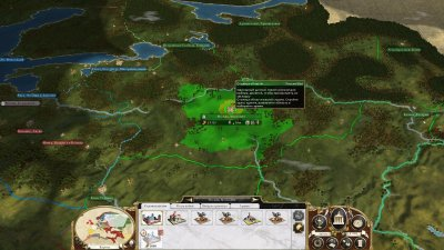 Империя Тотал Вар