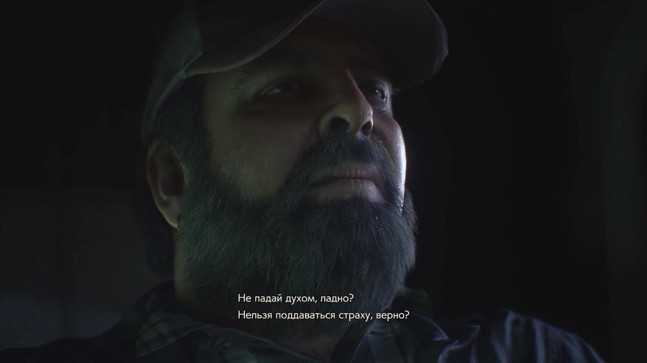 Resident Evil 2 Remake скачать торрент Xatab бесплатно на PC