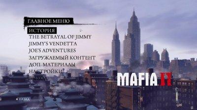 Mafia 2 10 DLC