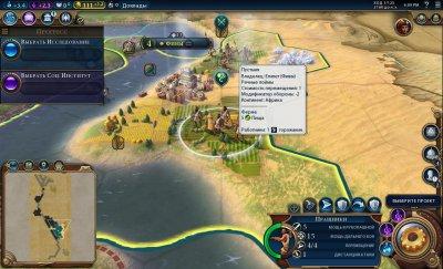Civilization 6 Механики