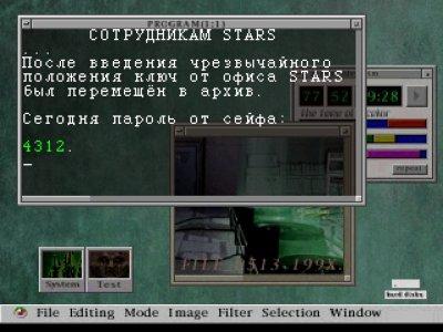 Resident Evil 3 Nemesis PS 1