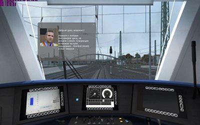 Симулятор Поезда