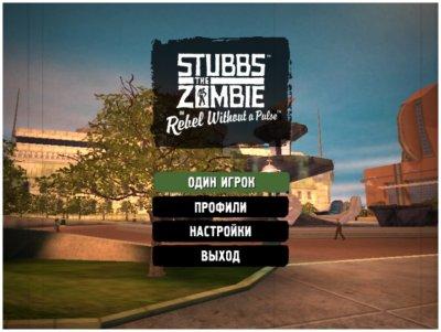 Stubbs the Zombie Гоблин