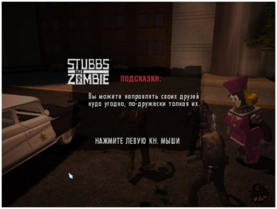 Stubbs the Zombie Гоблин