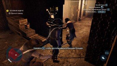 Assassins Creed 3 Remastered Механики