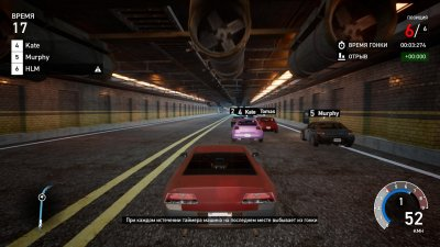 Super Street The Game Механики