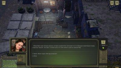 ATOM RPG Механики