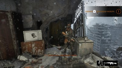 Metro Exodus Ranger Update