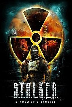 Сталкер 1