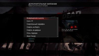 Left 4 Dead Механики