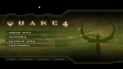Quake 4 Механики