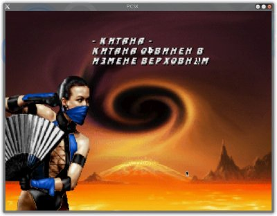 Mortal Kombat Trilogy