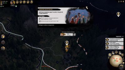 Total War Three Kingdoms Механики