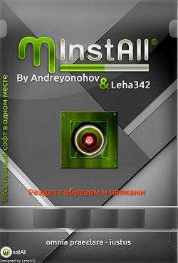 MInstAll By AndreyOnohov & Leha342
