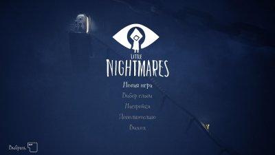Little Nightmares Механики