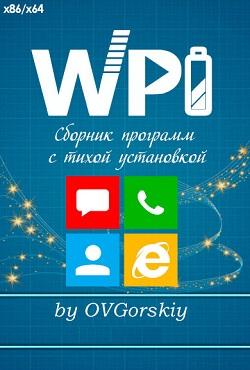 WPI Ovgorskiy