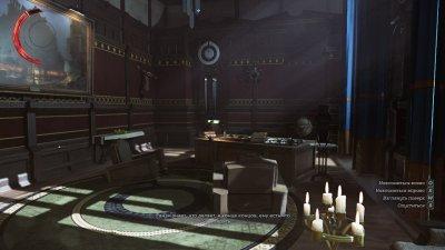 Dishonored 2 со всеми DLC