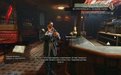Dishonored со всеми DLC